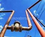 Modern gaz tesisi